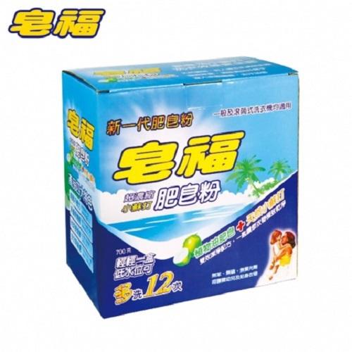 《皂福》超濃縮小蘇打肥皂粉(700g/盒)