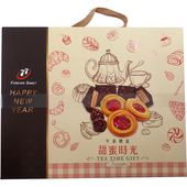 《宏亞》77午茶禮盒甜蜜時光(379G)
