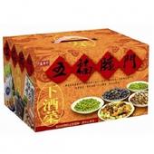 《盛香珍》五福臨門(下酒菜)禮盒735G/盒