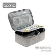 《Boona》3C 隔板箱型收納包 B008(麻灰色)