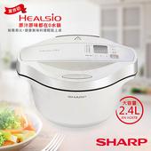 《夏普SHARP》2.4L無水烹調0水鍋(洋蔥白) KN-H24TB(W)