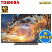 《TOSHIBA東芝》43型4K聯網LED顯示器43U7900VS(送基本安裝)