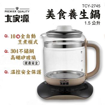 《大家源》1.5L美食養生花茶壺(TCY-2745)