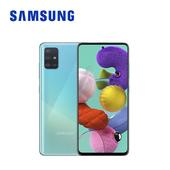 《Samsung》Galaxy A51 6.5吋八核智慧型手機(晶礦藍)