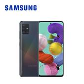 《Samsung》Galaxy A51 6.5吋八核智慧型手機(晶礦黑)