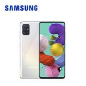 《Samsung》Galaxy A51 6.5吋八核智慧型手機(晶礦白)