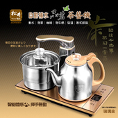 《SONGEN松井》まつい自動補水品茗茶藝機/快煮壺/泡茶機(KR-1328G)(KR-1328G+O8)