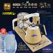 《SONGEN松井》まつい雙享泡自動補水品茗茶藝機/快煮壺/咖啡機/泡茶機/養生壺(KR-1330加贈PC食品級淨水桶)(KR-1330+O8)