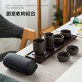 《日式》旅行便攜紫砂茶具組