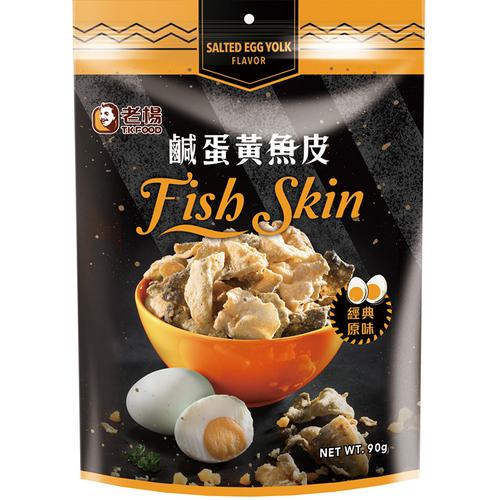 《老楊》鹹蛋黃魚皮-經典原味(90g)