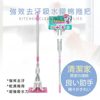 《莫菲思》多潔淨 居家強效型吸水去污膠棉拖把(強效型去污吸水膠棉拖把(1入))
