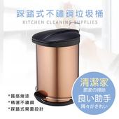 《莫菲思》多潔淨 居家質感淡金不鏽鋼腳踏式緩降垃圾桶(不鏽鋼垃圾桶12L(1入))