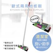 《莫菲思》多潔淨 居家清潔小神手浴廁兩用刮水地板刷(兩用地板刷(1入))