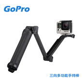《CityBoss》GoPro 三向多功能手持棒