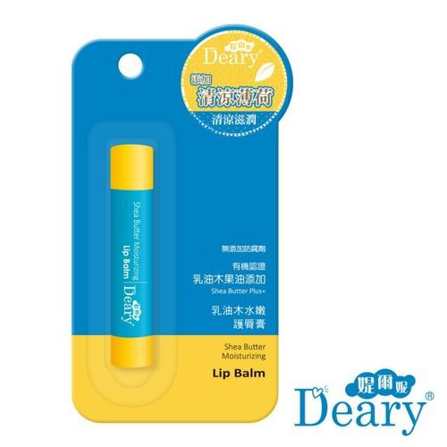《Deary》護唇膏(乳油木水嫩4g/支)