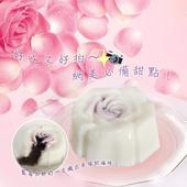 《老爸ㄟ廚房》玫瑰造型流沙藍莓鮮奶酪(110g±10%/杯)(5杯)