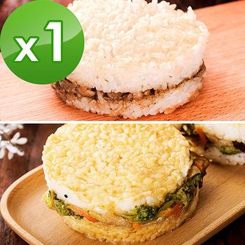 《樂活e棧》綜合米漢堡(6顆/袋)-全素(鮮菇3鮮蔬3,共1袋)