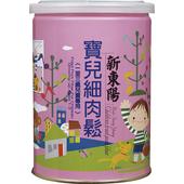 《新東陽》寶兒細肉鬆(1~3歲兒童專用)(200g)
