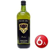 《帕帝尼》純橄欖油(1000ml*6瓶)