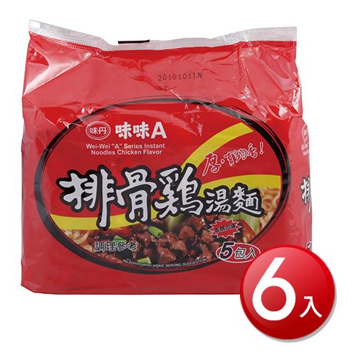 《箱購免運》味丹 味味A排骨雞麵(90g*30包/箱)