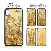 《Artiger》iPhone原木雕刻手機殼-神明系列2(iPhoneX Xs)(虎爺)