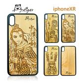 《Artiger》iPhone原木雕刻手機殼-神明系列2(iPhoneXR)(中壇元帥)