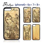 《Artiger》iPhone原木雕刻手機殼-神明系列2(iPhone6Plus 6sPlus 7Plus 8Plus)(中壇元帥)