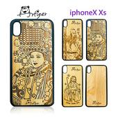 《Artiger》iPhone原木雕刻手機殼-神明系列1(iPhoneX Xs)(關聖帝君)