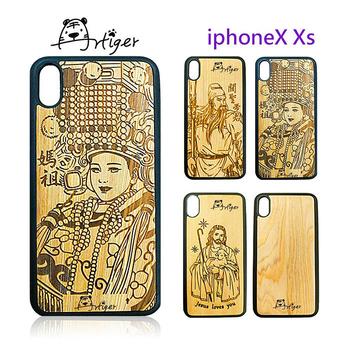 《Artiger》iPhone原木雕刻手機殼-神明系列1(iPhoneX Xs)(媽祖)