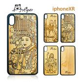 《Artiger》iPhone原木雕刻手機殼-神明系列1(iPhoneXR)(關聖帝君)