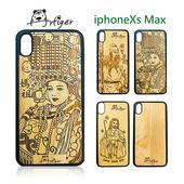 《Artiger》iPhone原木雕刻手機殼-神明系列1(iPhoneXs Max)(關聖帝君)