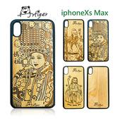 《Artiger》iPhone原木雕刻手機殼-神明系列1(iPhoneXs Max)(素面款)