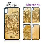 《Artiger》iPhone原木雕刻手機殼-神話系列(iPhoneX Xs)(鯉魚)