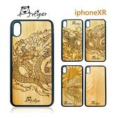 《Artiger》iPhone原木雕刻手機殼-神話系列(iPhoneXR)(鯉魚)