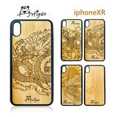 《Artiger》iPhone原木雕刻手機殼-神話系列(iPhoneXR)(龍)