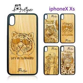 《Artiger》iPhone原木雕刻手機殼-老虎系列(iPhoneX Xs)(叢林虎)
