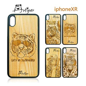 《Artiger》iPhone原木雕刻手機殼-老虎系列(iPhoneXR)(叢林虎)