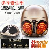 《Mavoly 美樂麗》經典款 無線遙控 氣壓熱敷滾輪 腳底按摩機 C-0026G(香檳金)
