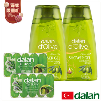 《土耳其dalan》頂級橄欖油PH5.5美體沐浴買2送10年終重量組(PH5.5沐浴露X2+橄欖植物皂10入)