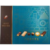 《宏亞》77巧克力風尚禮盒(485g)