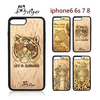《Artiger》iPhone原木雕刻手機殼-老虎系列(iPhone 6 6s  7 8)(墨鏡虎)