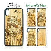 《Artiger》iPhone原木雕刻手機殼-動物系列2(iPhoneXs Max)(素面款)