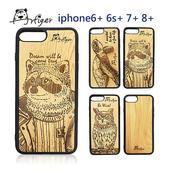 《Artiger》iPhone原木雕刻手機殼-動物系列2(iPhone6Plus 6sPlus 7Plus 8Plus)(貓頭鷹)