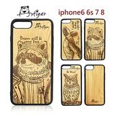 《Artiger》iPhone原木雕刻手機殼-動物系列2(iPhone 6 6s 7 8)(浣熊)