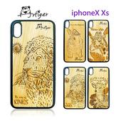 《Artiger》iPhone原木雕刻手機殼-動物系列1(iPhoneX Xs)(兔子)