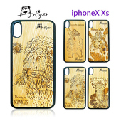 《Artiger》iPhone原木雕刻手機殼-動物系列1(iPhoneX Xs)(長頸鹿)