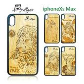 《Artiger》iPhone原木雕刻手機殼-動物系列1(iPhoneXs Max)(長頸鹿)