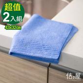 《佶之屋》藍博士 3D 魔法布 43x32cm-2入(藍色)