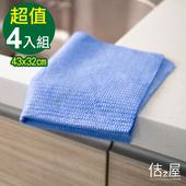 《佶之屋》藍博士 3D 魔法布 43x32cm-4入(藍色)