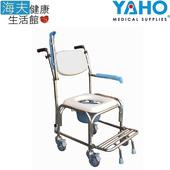 《海夫健康生活館》耀宏 專利防前傾 不鏽鋼 掀手 洗澡椅(YH125-4)